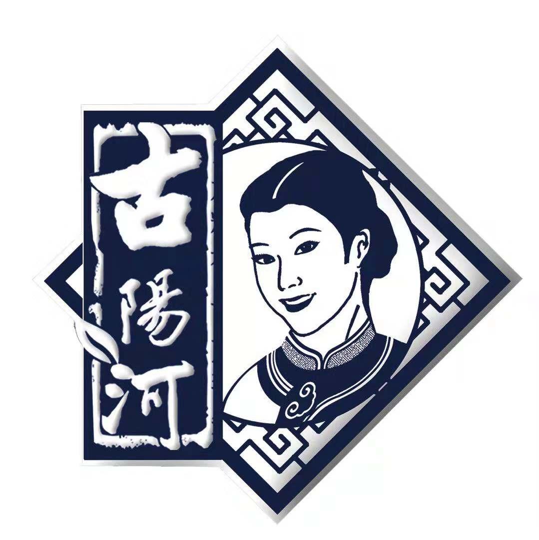 古丈县古阳河茶业有限责任公司