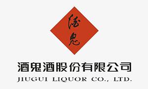 酒鬼酒供销有限责任公司山东大区