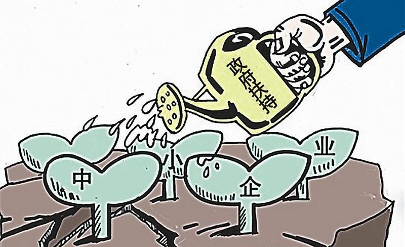 """支持企业应对疫情影响和复工复产 100条""""干货""""政策"""