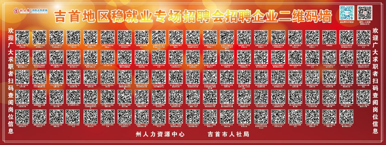 微信图片_20200511120130.png