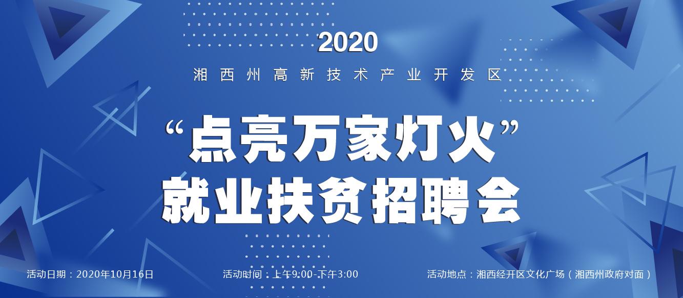 微信图片_20201014114759.jpg