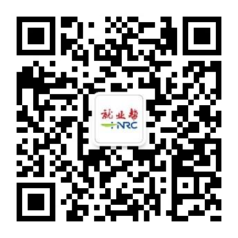 武陵山人力资源.jpg